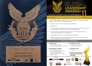 Global-Leadership-Award